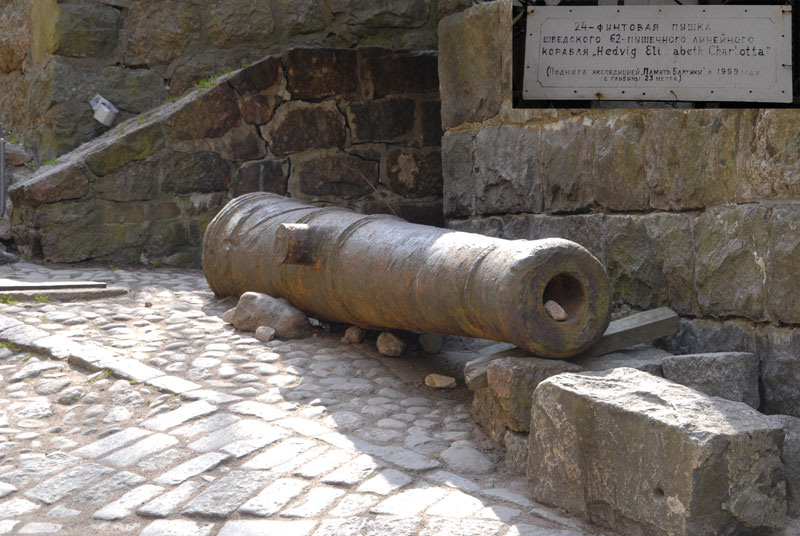 Пушка в Выборгском замке